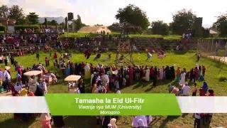 Live: Tamasha la Eid ul-Fitr 2018