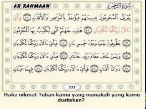 Juz 27 Surat 55 Ar Rahmaan 1 78 By Syeikh Juhainyiphs Video Collections