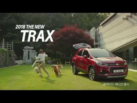 2018 Chevrolet Trax Iklan Tv Commercial Ad Tvc Cf Korea Youtube
