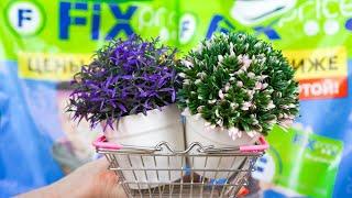 Фикс Прайс НОВИНКИ | Обзор на Покупки из Фикс Прайс Май 2020 Fix Price