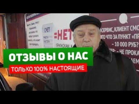 """Качественный ремонт форд в техцентре """"Автопилот""""."""