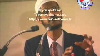 النبى محمد وسيرته فى الكتب السماوية ذاكر نايك عربى (2)