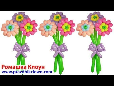 ЦВЕТЫ ИЗ ШАРОВ букет из шаров КАК СДЕЛАТЬ Balloon Flower Bouquet DIY TUTORIAL