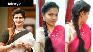 Actress samantha inspired hairstyle tutorial | Quick party hairstyle |