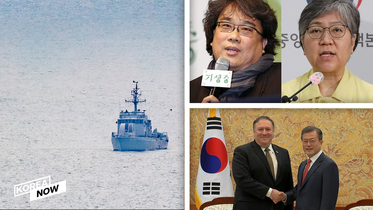S. Korean official shot dead by NK / Bong Joon-ho listed on TIME 100 following BTS last year