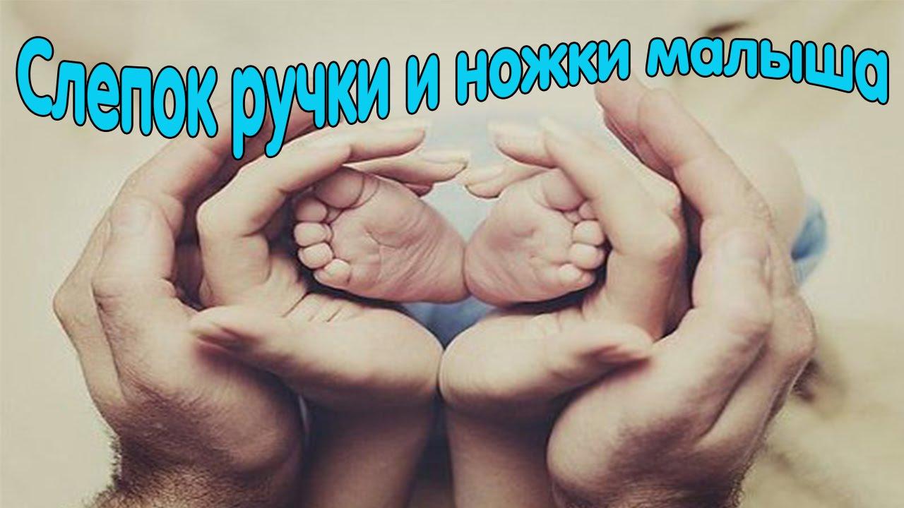 Отпечаток детской руки в гипсе своими руками