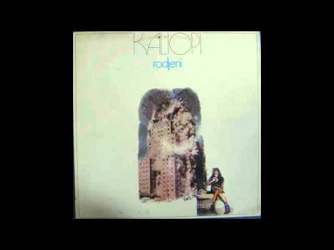 Kaliopi - Nebo mi sja - (Audio 1988) HD