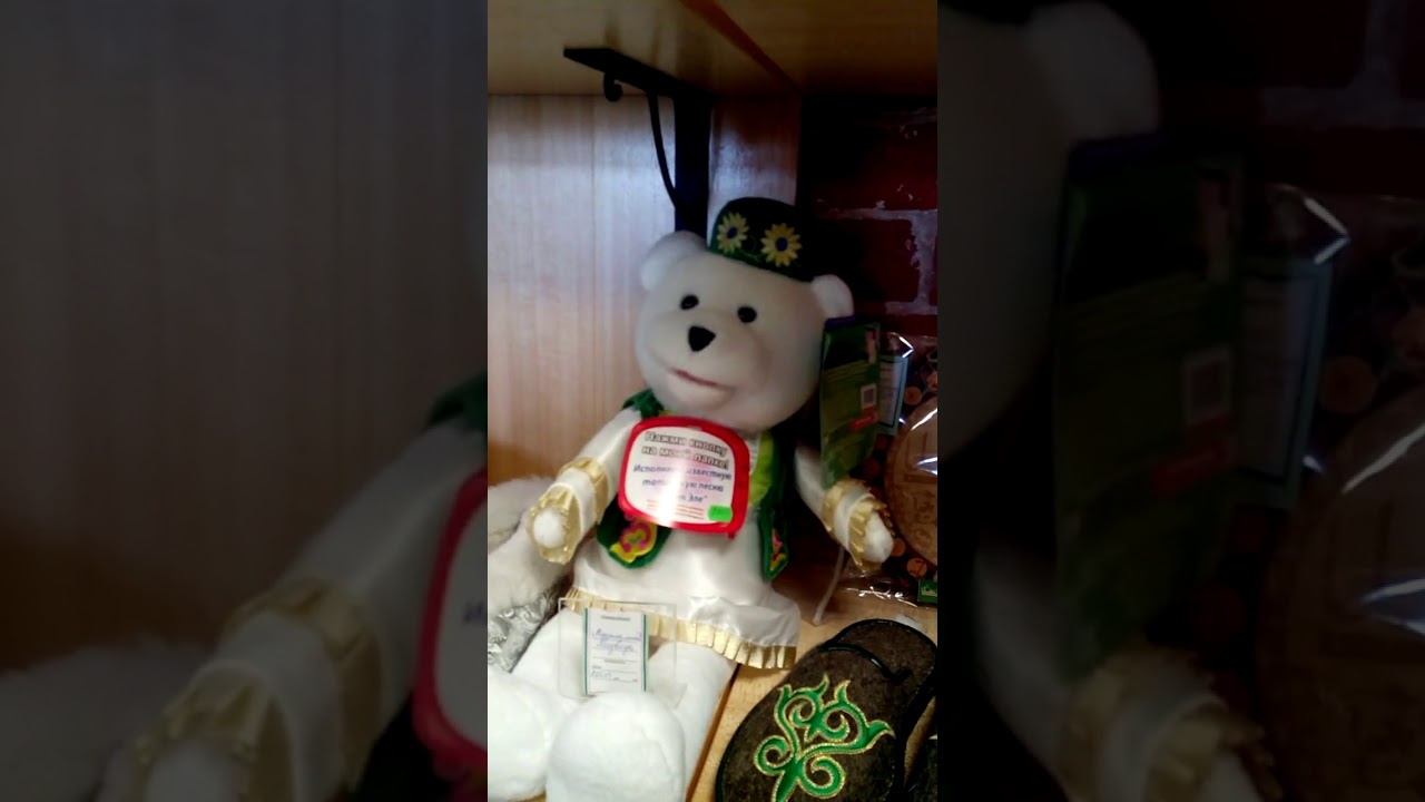 Поющий мишка на татарском