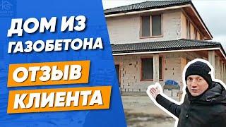 Строительство домов Спб
