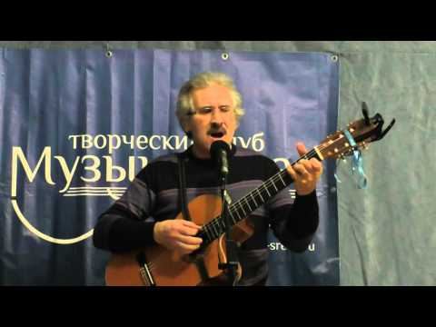 Вадим Елисеев в Усть-Ижоре. Часть 2
