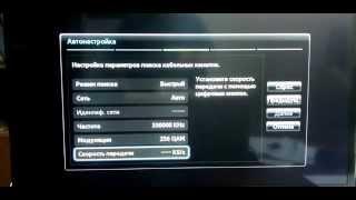 Настройка телевизора Samsung