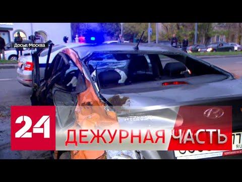 """Вести. """"Дежурная часть"""" от 12 февраля 2020 года - Россия 24"""