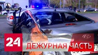 Вести. 'Дежурная часть' от 12 февраля 2020 года - Россия 24