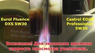 Eurol Fluence DXS 5W30 и Castrol EDGE Professional 5W30