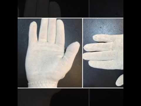 Рабочие перчатки от производителя