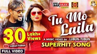 Download lagu Tu Mo Laila | Valentines Song | Lubun & Priyanka | Humane Sagar | Lubun-Tubun