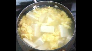 간단 두부 계란국 만들기.