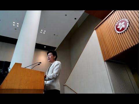 9/19 时事大家谈 (完整版):《香港人权与民主法案》,港人的希望,北京的梦魇?