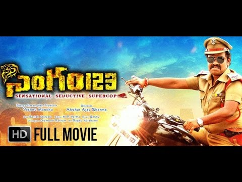Singhm123 Full Movie - Sampoornesh Babu | Vishnu Manchu - HD