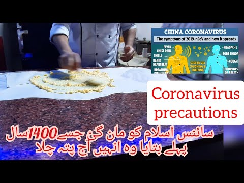 #streetfood   Qatar Street Food | Precautions | Qatar Food Festival