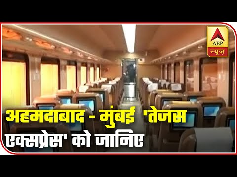 Tejas Express: Know All About Country's Second Private Train | ABP News