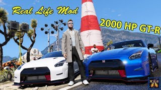 Drag Racing a 2000 HP GT-R GTA 5 Real Life Mod Episode 7