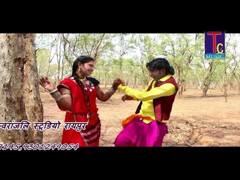 Tola Maya Lage Rani Cg Hit 2017 New Song