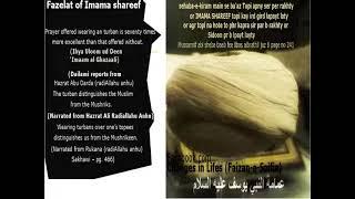 vuclip How to tie IMAMA SHAREEF (Faizn-e-Saifia).wmv