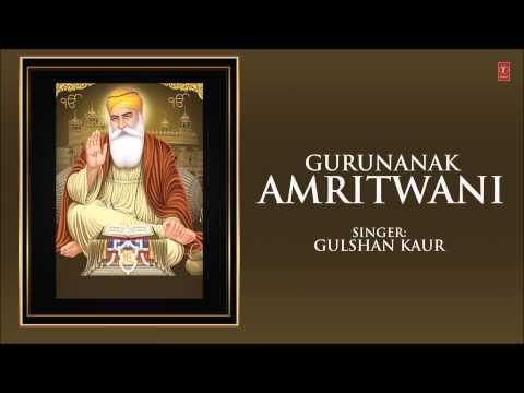 Gurunanak Amritwani Punjabi By Gulshan Kaur Full Audio Song Juke Box
