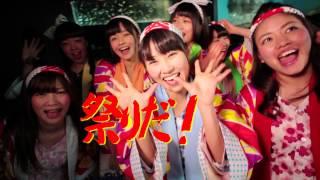 青春!トロピカル丸2ndシングル「恋のS.O.S」(A版)カップリング曲。 20...
