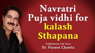 How Navratri Bring Fortune to Your Home | Suggestion by Dr. Puneet Chawla. thumbnail