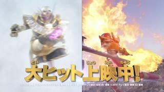 仮面 ライダー ジオウ 40 話