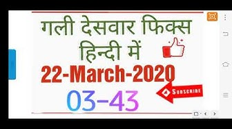 Gali Desawar satta 22 March leak by sattafreeguess
