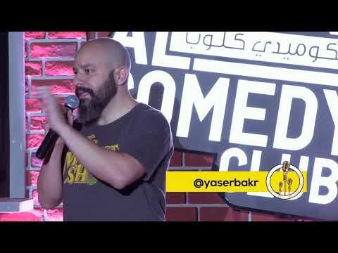 Stand Up Comics From Saudi Arabia???