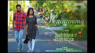 Ispade Rajavum Idhaya Raniyum | Kannamma Song (Video Cover) ft. HrH