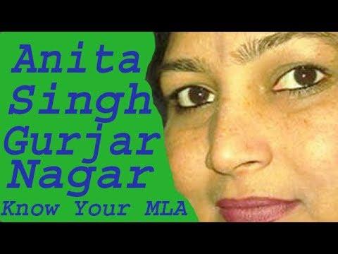 Anita Singh Gurjar Viral Audios During Vasundhra Regime Dented Her Image In Nagar #Regime