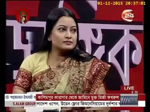 HIV-AIDS & Bangladesh Reality : Talk show: @ channel 24