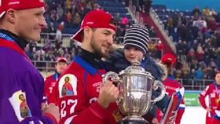 Церемония награждения победителей и серебрянных призёров XXXVIII чемпионата мира по хоккею с мячом