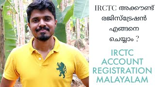 IRCTC ACCOUNT REGISTRATION MALAYALAM TUTORIAL|HOW TO CREATE IRCTC ACCOUNT
