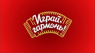 видео По эпохе