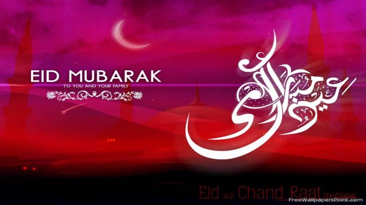 Eid ul-Fitr 2011 (1432)