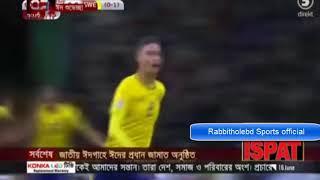 Today Bangla sports news |  Fifa 2018 world cup bangla news | 17-06- 2018