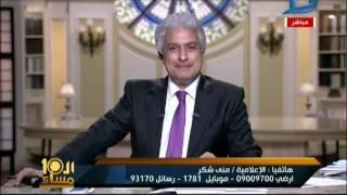 """مذيعة التليفزيون المصرى صاحبة أزمة """"السيد الرئيس"""" محمد مرسى تحرج وائل الإبراشى على الهواء وتضعه فى موقف محرج"""