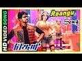 theri climax scene vijay kills mahendran raangu song end credits baby nainika rajendran