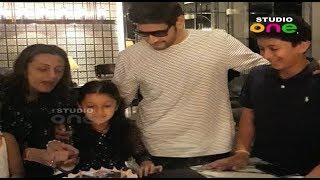Mahesh Babu's Daughter Sitara Birthday Special Video   Studio One