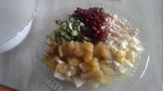 Салат из фасоли с курицей.Очень вкусный