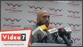 """بالفيديو.. """"المصريين الأحرار"""": هناك مرشحون فى الدوائر أقوى من أحزابهم"""