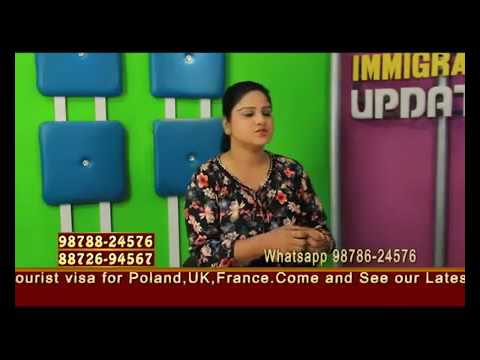 Career Overseas | Immigration Consultants | Study Visa in Punjab