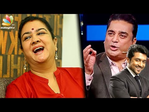 Kamal Hassan can't be compared to anyone : Actress Urvashi Interview | Magalir Mattum, Jyothika