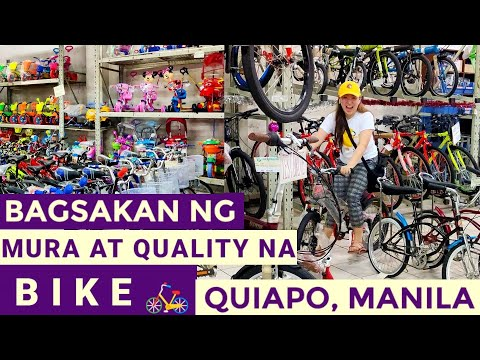 Magkano ang Bike sa Quiapo Manila| Mura Na at High Quality Pa! (4K)